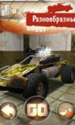 Zombie Derby для Android