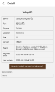 Мультиплеер для майнкрафт для Android