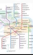 Карта Метро Санкт-Петербурга для Android