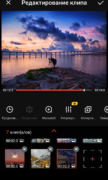 VideoShow для Android