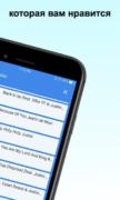 Музыка ВК Скачать для Android