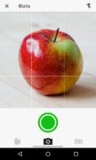 Счетчик Калорий от FatSecret для Android