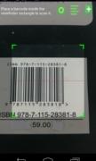 QR сканер штрих-кода для Android