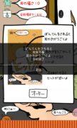 Экранный перевод для Android