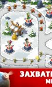 Toy Defense Fantasy для Android