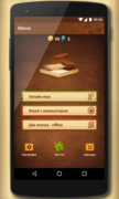 Шашки для Android