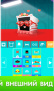 Heart Box для Android