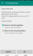 Link2SD для Android