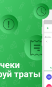 R&G для Android