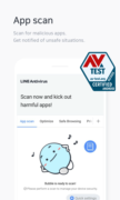 LINE Antivirus для Android