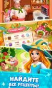 Долина Сладостей для Android