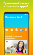 СберKids для Android