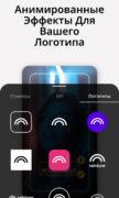 Mojo для Android