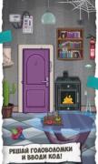 Игра Побег из Комнаты для Android