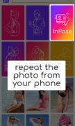 InPose для Android