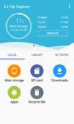 Cx Проводник для Android