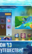 Auto Chess для Android