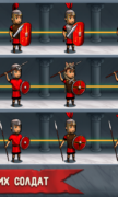 Grow Empire Rome для Android