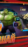 MARVEL Strike Force для Android