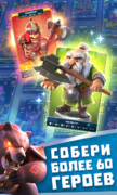 Legend of Solgard для Android