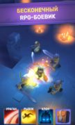 Nonstop Knight для Android