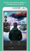 Pixlr для Android