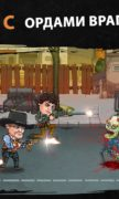 Zombieland для Android