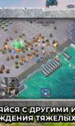 Boom Beach для Android