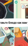 Toca Kitchen 2 для Android
