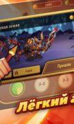 Idle Heroes для Android