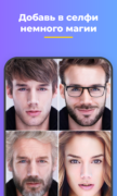 FaceApp для Android