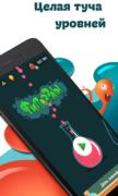 Филворды: поиск слов для Android