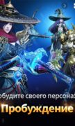 AxE: Alliance vs Empire для Android