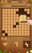 QBlock для Android