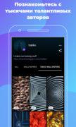 ZEDGE для Android
