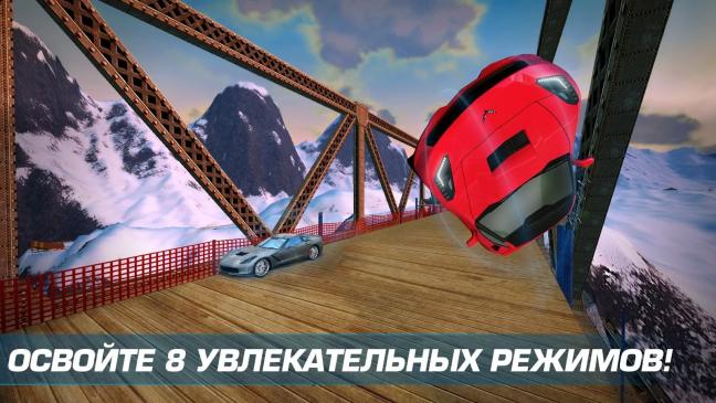 Скачать игру на андроид бесплатно асфальт нитро